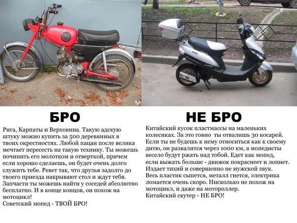Куплю скутер - Санкт-Петербург.